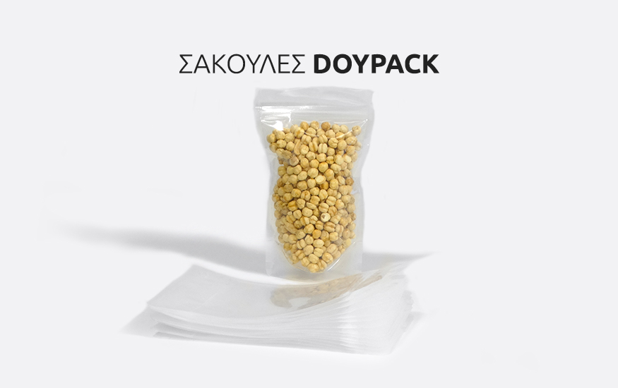 Σακούλες Doypack - Kapelis Packaging